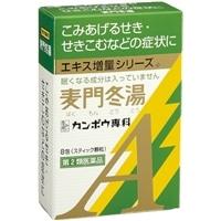 【第2類医薬品】クラシエ薬品 麦門冬湯エキス顆粒A 8包 剤形【;顆粒】