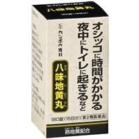 【第2類医薬品】クラシエ薬品 八味地黄丸A 180錠 剤形【;錠剤】