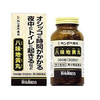 【第2類医薬品】クラシエ薬品 八味地黄丸A 360錠