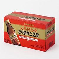 【第3類医薬品】クラシエ薬品 セパホルンZ3 10本