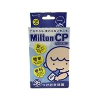 杏林製薬 ミルトンCP 36錠