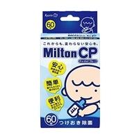 キョーリン ミルトンCP (錠剤タイプ)60錠