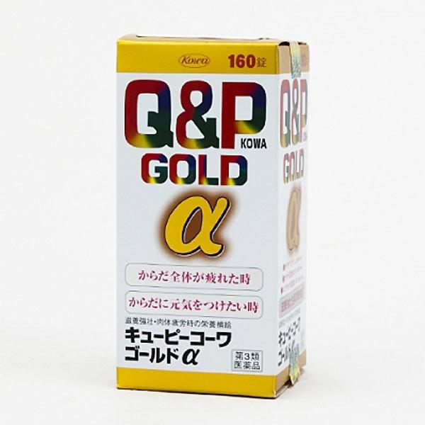 【第3類医薬品】興和 キューピーコーワゴールドα 160錠