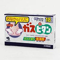【第3類医薬品】小林製薬 ガスピタン 18錠