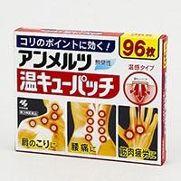 【第3類医薬品】小林 アンメルツ温キューパッチ 96枚