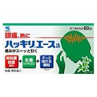 【指定第2類医薬品】ハッキリエース 60包 剤形:【顆粒】