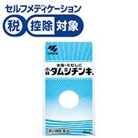 【第2類医薬品】小林製薬 タムシチンキ 30ml ※セルフメディケーション税制対象