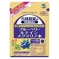 小林製薬 小林製薬の栄養補助食品 ブルーベリールテインメグスリノ木 60粒
