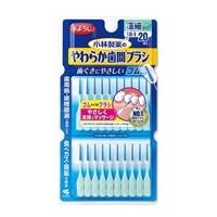 小林製薬 やわらか歯間ブラシ SSS-Sサイズ 20本