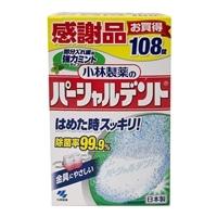 【数量限定】パーシャルデント強力ミント108錠感謝品