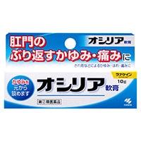 【指定第2類医薬品】小林製薬 オシリア 10g