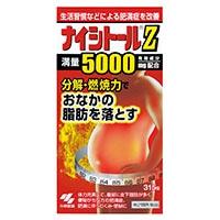 【第2類医薬品】ナイシトールZ 315錠 剤形:【錠剤】