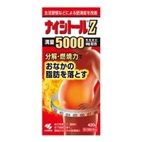 【第2類医薬品】 ナイシトールZ420錠