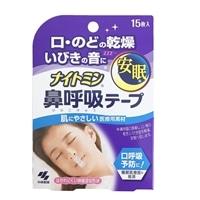 小林製薬 ナイトミン鼻呼吸テープ 15枚