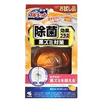 小林製薬 液体ブルーレット 除菌効果プラス EXオレンジの香り お試し