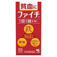【第2類医薬品】ファイチ 60錠 剤形:【錠剤】