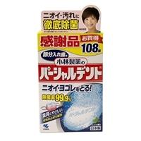 小林製薬 パーシャルデント 108錠 感謝品