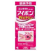 【第3類医薬品】アイボン Wビタミン500mL 剤形:【液剤】
