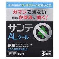 【第2類医薬品】サンテALクール�U