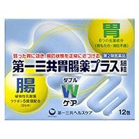 【第2類医薬品】第一三共 新三共胃腸薬プラス 12包
