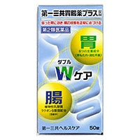 【第2類医薬品】第一三共 新三共胃腸薬プラス 50錠