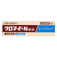 【第2類医薬品】第一三共 クロマイーN 軟膏 6g