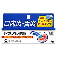 【第3類医薬品】第一三共 トラフル軟膏 6g