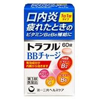 【第3類医薬品】第一三共 トラフルBBチャージ 60錠