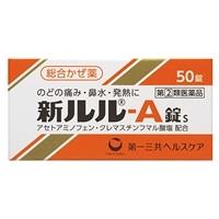 【指定第2類医薬品】第一三共 新ルルA錠S 50錠