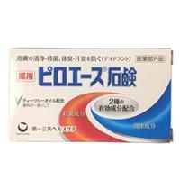 医薬部外品 第一三共ヘルスケア ピロエース石鹸 70g