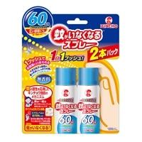 【数量限定】大日本除虫菊 金鳥 蚊がいなくなるスプレー(12時間用)60回用 2本パック