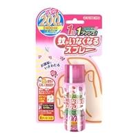 大日本除虫菊 金鳥 蚊がいなくなるスプレー(12時間用)200日用 ローズの香り