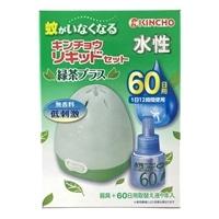 【数量限定】金鳥 水性リキッド60日セット グリーン