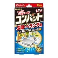 【数量限定】大日本除虫菊 金鳥 コンバット 玄関・ベランダ用 1年用 6個入