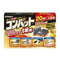 【数量限定】大日本除虫菊 金鳥 コンバット スマートタイプ 1年用 20個入