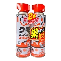 大日本除虫菊 KINCHO クモがいなくなるスプレー 450ml×2本パック