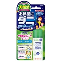 大日本除虫菊 KINCHO 1プッシュ式 お部屋にダニコナーズ 100回用