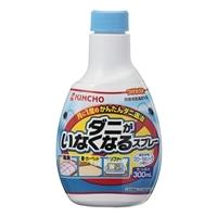 大日本除虫菊 金鳥 ダニがいなくなるスプレー つけかえ用 300ml 防除用医薬部外品