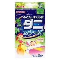 大日本除虫菊 KINCHO ふとん・まくらにダニコナーズ リラックスリーフの香り 2個