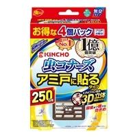 大日本除虫菊 KINCHO 虫コナーズ アミ戸に貼るタイプ 250日 4個
