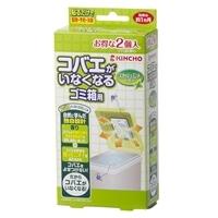 【数量限定】大日本除虫菊 金鳥 コバエがいなくなる ゴミ箱用 腐敗抑制 2個入