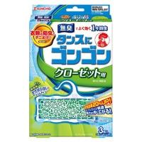 大日本除虫菊 金鳥 ゴンゴン 無臭防虫 クローゼット用 3個入り