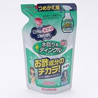 大日本除虫菊 金鳥 水周り用ティンクル防臭プラス 詰替250ml