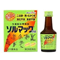 【第2類医薬品】大鵬薬品 ソルマックプラス 25mlx2本