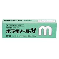【第2類医薬品】武田薬品 ボラギノールM軟膏 20g