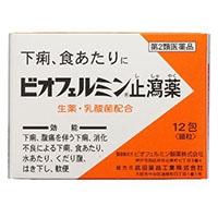 【第2類医薬品】武田薬品 ビオフェルミン止瀉薬 12H