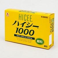 【第3類医薬品】武田薬品 ハイシー1000 48包