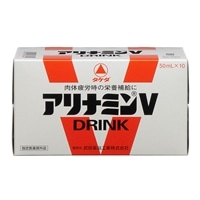 【指定医薬部外品】アリナミンV 50ml×10本