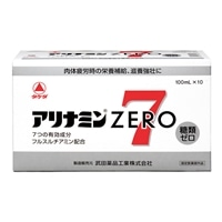 【指定医薬部外品】アリナミンゼロ7 10本