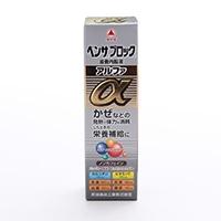 部外品 武田 ベンザブロック滋養内服液α 30ml